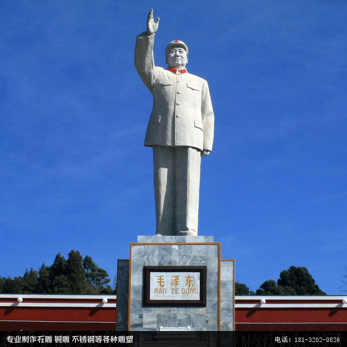 军装毛主席石雕像