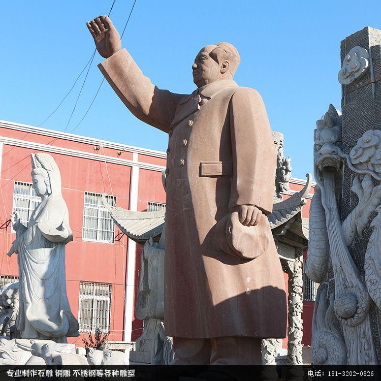 红色大理石毛主席雕像