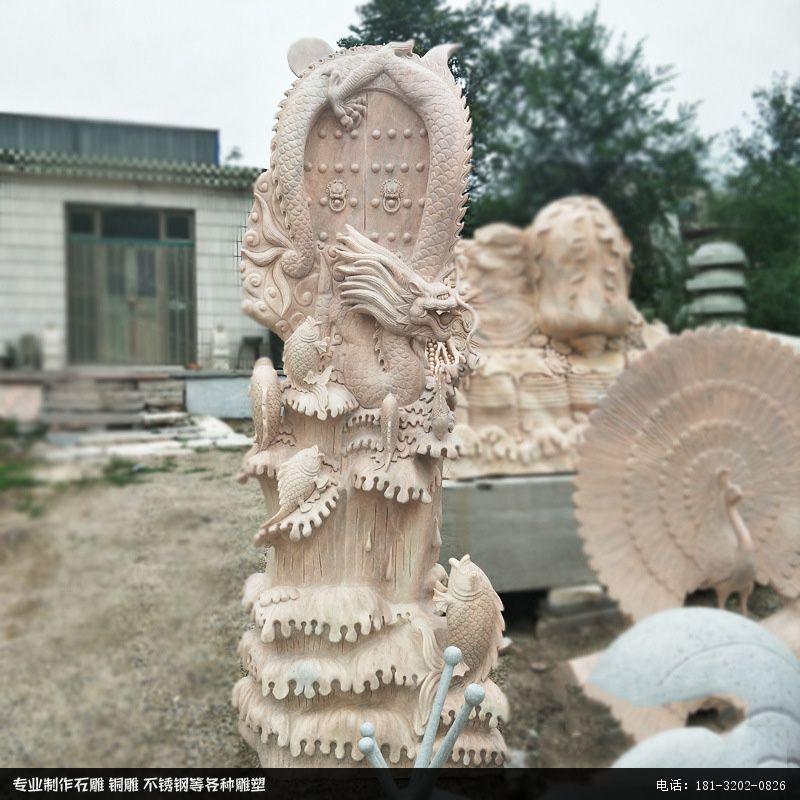 鲤鱼跃龙门 景观石雕