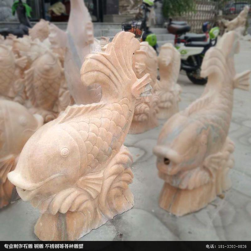 喷水石雕鱼