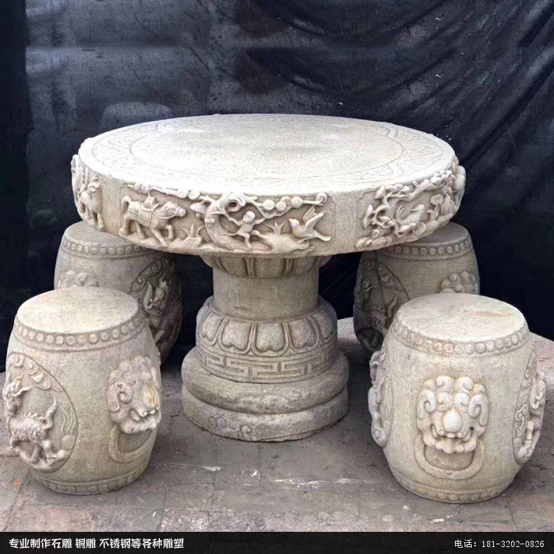 汉白玉仿古石桌凳