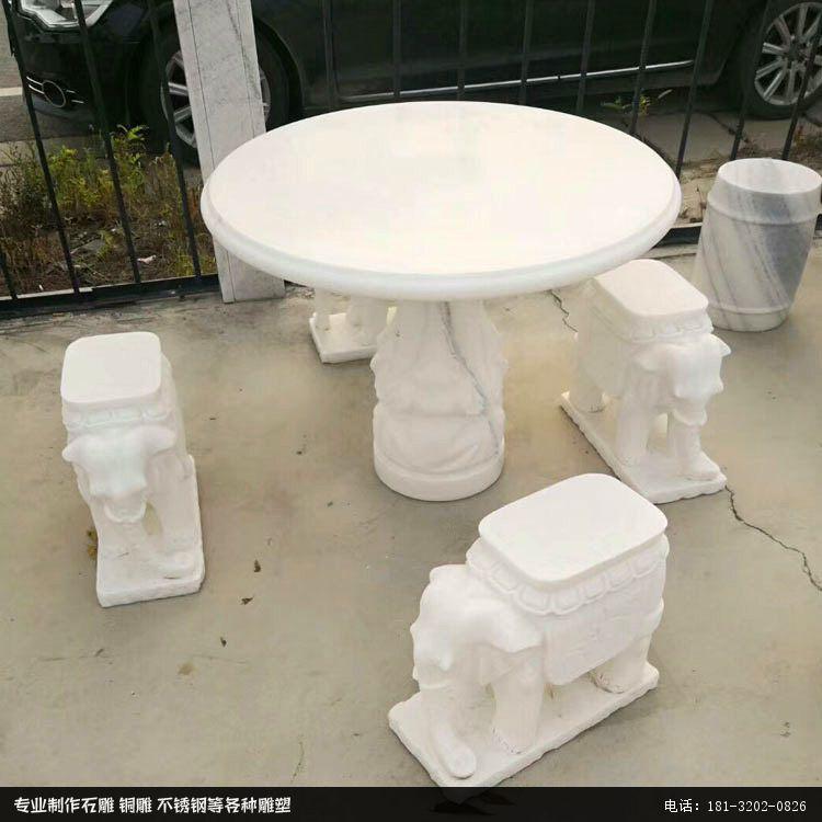 汉白玉圆桌 大象造型凳子