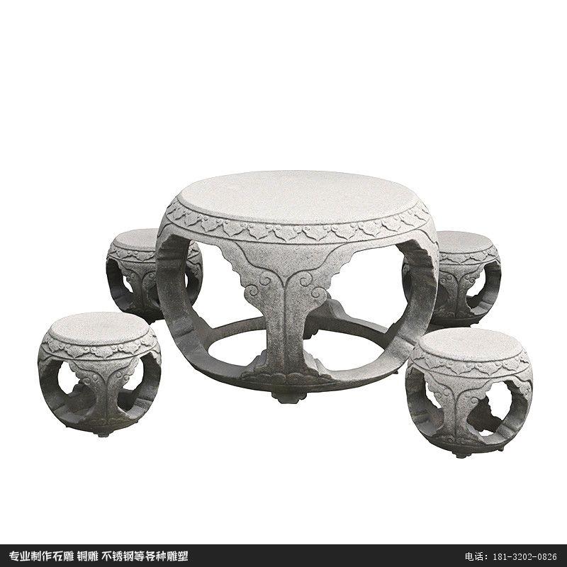 镂雕圆形石桌凳